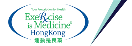 Exercise is Medicine Hong Kong