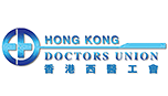 香港西醫工會 Hong Kong Doctors Union