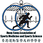 香港運動醫學及科學學會 Hong Kong Association of Sports Medicine and Sports Science