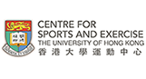 香港大學運動中心 Centre For Sports and Exercise - HKU